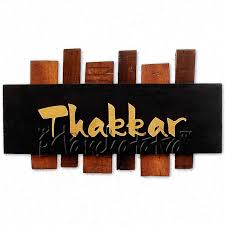 buy rustic wood name plate design for home online in india