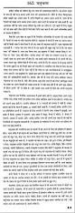 my role model sample essay essay on mothers gentle tips for the motherless daughter on mother essays about mothers love my inspiration acirc hindi websites kids father role model writing portal raksha bandhan in