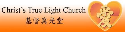 True Light Church True Light Church