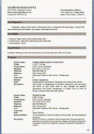 Resume Online Free Download by Make Your Resume Online Download Free Excellent Cv Resume