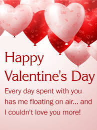 valentines day family free ecards greeting cards sending you all my love happy valentine s day card for son