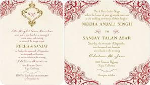 indian wedding card templates indian wedding invitation templates songwol 64da16403f96
