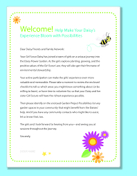 vacation letter template daisy girl scout newsletter template introduction to parents daisy girl scout newsletter template introduction to parents letter template