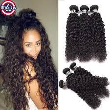 jheri curl weave hair virgin brazilian jerry curly hair bundles natural black 1b human