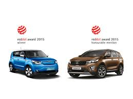 suv kia 2015 double win for kia in the 2015 red dot design awards
