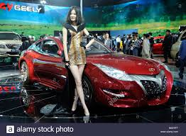 geely china geely auto show stock photos u0026 china geely auto show stock