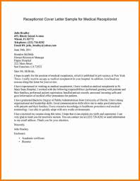 Cover Letter Document Fraud Manager Cover Letter Good Hooks For Persuasive Essays