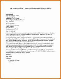 investigator cover letter district attorney investigator cover