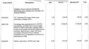 prix installation cuisine prix de l installation lectrique d une maison neuve electrique 100m2