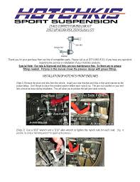 hotchkis 25405r rear end links rsx sti user manual 7 pages