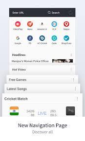 ucbrower apk دانلود uc browser popluar 10 9 0 apk برنامه های ارتباط