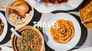 cuisines d exposition sold馥s cuisine d exposition sold馥 100 images 臺北城市散步 彭園湘菜