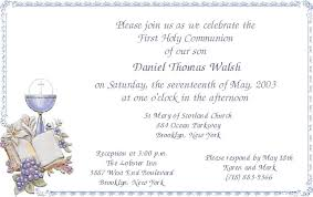 holy communion invitations holy communion invitations christmanista