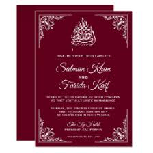 walima invitation cards walima cards invitations zazzle co uk