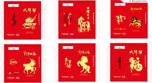 lunar new year envelopes 4 designer new year envelope design vector material