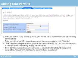 Postalone Help Desk Business Customer Gateway Bcg Ppt Download