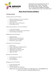 excel training worksheet worksheets