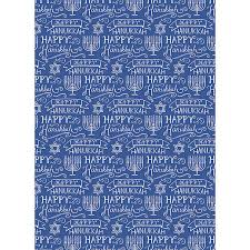 hanukkah wrapping paper our favorite gift wrap southern living
