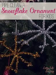 pipe cleaner snowflake ornament for
