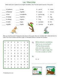 12 best spanish images on pinterest spanish worksheets