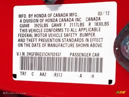2012 civic color code r513 for rallye red photo 64133149