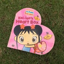 nihao kai lan kail lan u0027s heart box