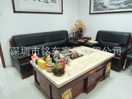Living Room Office Combo by Fashion Leather Office Sofa Living Room Sofa Combination
