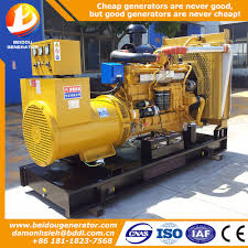 tiger diesel generator tiger diesel generator suppliers and