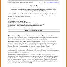 simple resume format sle documentation of inventory resume exles medical records clerk inventory job description