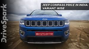 price jeep compass jeep compass price ex showroom in india variant wise