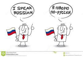 ich spr che ich spreche russisch vektor abbildung bild markierungsfahne