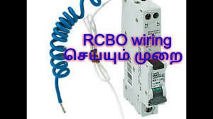 tamil rcbo working and wiring new 2017 youtube