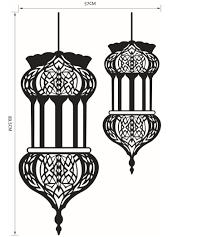 Islamic Home Decor Halloween Islamic Lantern Wall Stickers Muslim Pattern Art Wall