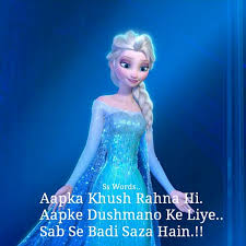 Barbie Doll Quotes In Hindi