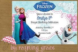 etsy birthday party invitations invitation ideas