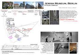 architecture e portfolio july 2013