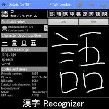 best flashcard app android 8 great free apps for studying japanese