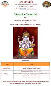 Ganesh Chaturthi Invitation Card Medhanet Corporation