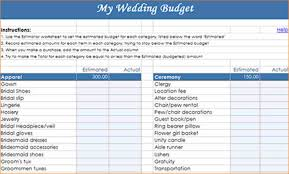 Jewelry Inventory Spreadsheet Balance Sheet Reconciliation Template Sample Sample Spreadsheet