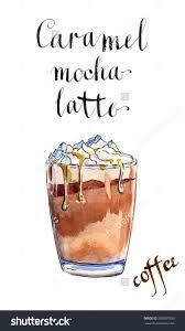 la cuisine des 駱ices 焦糖拿铁咖啡和奶油 水彩 手绘插图 食品及饮料 物体 海洛