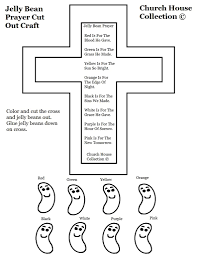 jelly bean prayer cross plant stake craft for coloring page