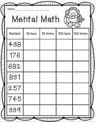 mental math freebie 2nd grade math second grade math