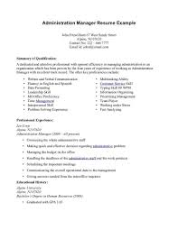 sample of office manager resume admin manager resume example frizzigame office manager resume sample msbiodiesel us