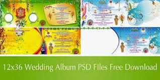 wedding quotes psd 12x36 album psd files free naveengfx