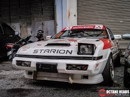 mitsubishi starion rally car malaysian cuisine octane heads