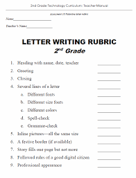 book report rubric 2nd grade 100 original papers