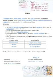 birth certificate correction sample letter corrections in ghmc birth certificate process application form sample of ghmc birth certificate corrections affividavit sample of ghmc birth certificate corrections affividavit franklin