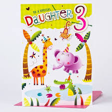 Jungle Birthday Card 3rd Birthday Card Daughter Jungle Animals Only 1 49