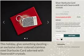 starbucks christmas gift cards starbucks is selling 200 swarovski crystal encrusted gift card