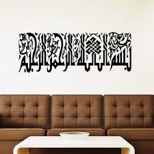Muslim Home Decor by Online Buy Wholesale Wall Decor Design From China Wall Decor